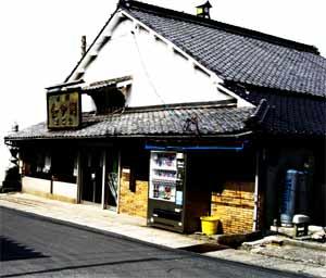 山口県 旧山陽道を行く 山口県下松市(花岡地区)